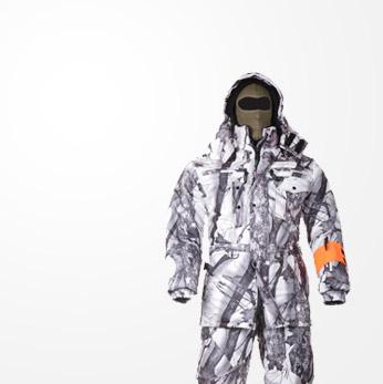 Купить костюм для рыбалки и охоты с быстрой доставкой в Санкт ... 7fddf55544702