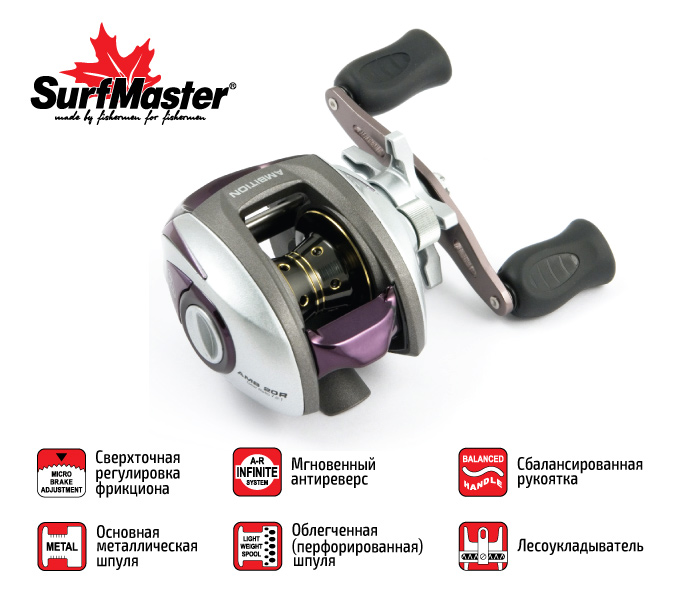 Surf Master Ambition AMB 20 6+1bb L купить в 1 клик