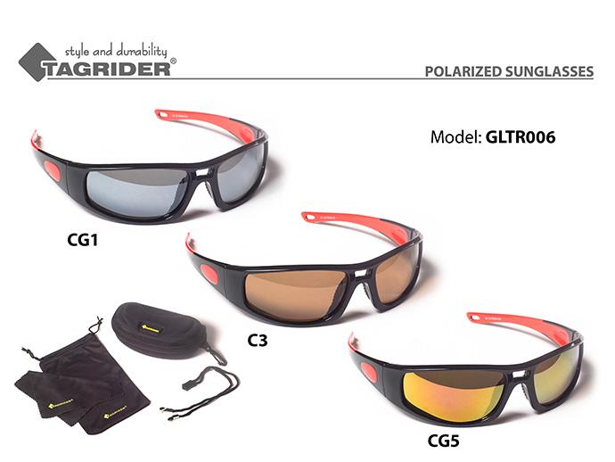 купить в гродно поляризационные очки для рыбалки